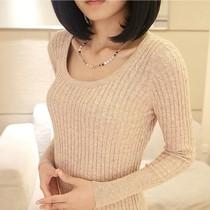 包邮 2013新款韩版女秋装时尚圆领八结针织衫毛衣女秋装上新 价格:39.00