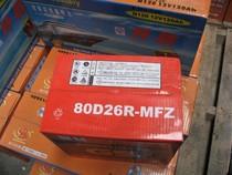 统一GS电瓶 皇冠 锐志 凯美瑞 雷克萨斯 丰田 日系轿车 价格:540.00