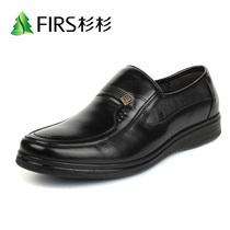杉杉皮质牛皮透气套脚正装圆头春秋软面皮橡胶低帮鞋流行男鞋 价格:238.00