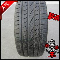 进口马牌轮胎UHP 255/55R18 奥迪/宝马/奔驰/保时捷/大众/斯巴鲁 价格:650.00