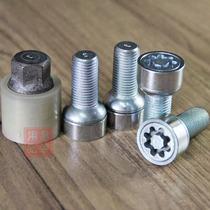 大众新款高尔夫6 新款宝来轮胎专用防盗螺丝 车轮防盗螺栓 车轮锁 价格:170.00