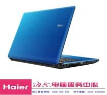 海尔体感笔记本电脑T6-3 B970 4G 500G 1G独显 DVD刻录 星空蓝 价格:2280.00