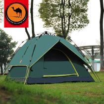 【CCTV合作】正品骆驼 帐篷户外多人双人 户外帐篷自动 野营双层 价格:120.00