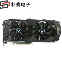 包顺丰 蓝宝石 HD7950 3GB GDDR5 VAPOR-X OC with Boost  现货 价格:2330.00