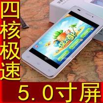 四核安卓智能超薄手机 5.0寸电容屏男女新款K-Touch/天语 T95 价格:385.00