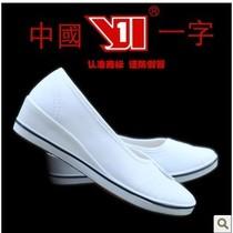 亏本秒杀正品一字护士鞋韩版黑白坡跟老北京美容鞋工作女布鞋休闲 价格:12.00