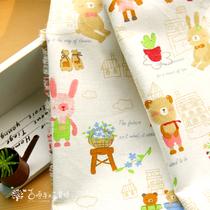 DIY手工拼布布料 韩国棉麻布料棉麻面料 窗帘桌布 可爱动物之家 价格:17.50