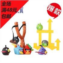 太空版弹弓套装带音乐愤怒的小鸟搪塑玩具儿童玩具射击玩具玩偶 价格:34.32