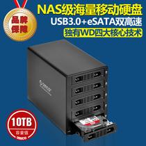 包邮ORICO SDK 10TB全铝USB3.0+eSATA sata串口5盘位RIAD移动硬盘 价格:5775.00