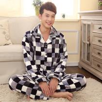 秋冬男士法兰绒高档睡衣套装格长袖加厚休闲家居服水貂绒居家服 价格:98.00
