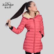 2013反季促销雪奥正品时尚中长款修身狐狸超大毛领加厚羽绒服纯色 价格:199.00