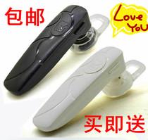 三星i9018 i8305 i897蓝牙耳机 手机通话 立体声通用型蓝牙 价格:103.68