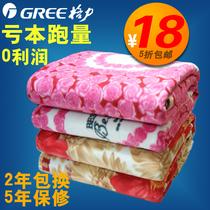 热卖电热毯双人双控调温保温电褥子电热毯单人正品无极加厚 价格:18.00
