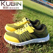 2013秋新款网布面男童鞋运动鞋 儿童轻跑步鞋 男孩子防滑童鞋348 价格:62.00
