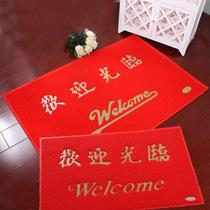 全国多地包邮欢迎光临门垫出入平安地垫地毯除尘垫迎宾地垫电梯毯 价格:7.54