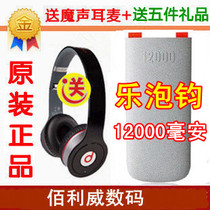 全国货到付款 香港Lepow乐泡 移动电源 钧12000毫安大容量充电宝 价格:258.00