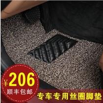汽车脚垫丝圈脚垫加厚 地垫宝马3系5系7系x1 x3 x5 x6专用 价格:206.00
