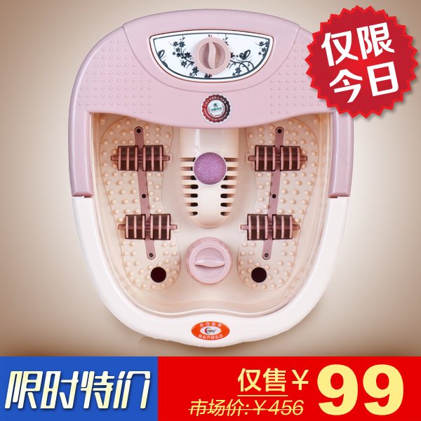 傲威足浴盆全自动足浴器足疗盆按摩滚轮恒温加热洗脚泡脚盆深桶 价格:99.00