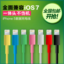 魔麦正品 苹果5 iphone5数据线ipad4 ipadmini touch5 USB充电线 价格:5.80