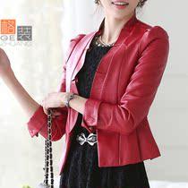 格装2013新款韩版秋冬季圆领短款女士韩版大码PU水洗皮风衣女外套 价格:228.00