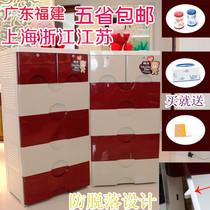 品雅加大加厚环保无味塑料抽屉式储物柜五斗柜整理收纳柜宝宝衣柜 价格:144.00
