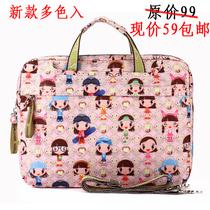 新款原宿娃娃 14寸电脑包 女包 手提包 斜挎包 包邮 多色入 价格:59.40