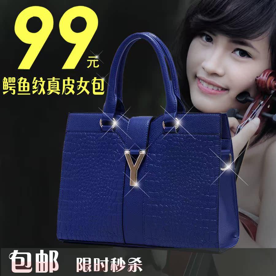 新款2013新款潮流女真皮包 女单肩包手提斜挎女包包 价格:99.00