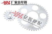 摩托车配件 本田 铁马400 铁马600 大小齿轮 大小牙盘/套 价格:13.00