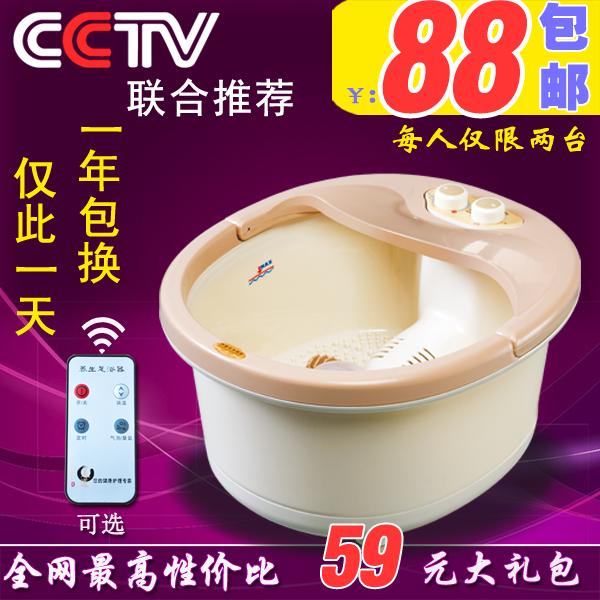 足浴盆 全自动电动加热按摩洗脚盆足疗泡脚盆深桶足浴器特价包邮 价格:176.00
