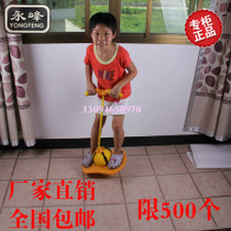 包邮永峰正品加厚跳跳球蹦蹦球健身球减肥增高踏板成人儿童送气筒 价格:25.00