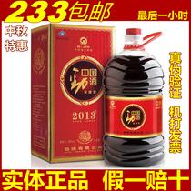 中国劲酒滋补养生保健酒5L劲牌10斤实体店促销塑料礼盒秒杀包邮 价格:233.00