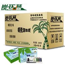 炭环林椰壳活性炭 净化炭强吸附装修去除异味去甲醛碳2400g特价 价格:73.50