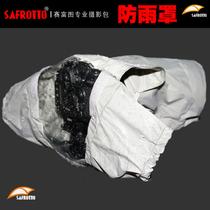 赛富图 单反相机防雨罩 佳能 尼康 宾得 防雨套 镜头防水套加长 价格:125.00