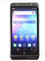 二手Motorola/摩托罗拉 MT788 行货4.3寸800万像素安卓4.1系统 价格:590.00