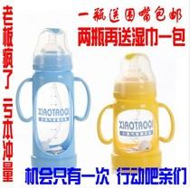 成本价冲排名 香港小淘气晶钻玻璃奶瓶宽口径 自动吸管奶瓶 包邮 价格:9.90