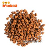 特价 猫粮Propac普卡成猫鸡肉配方散粮 1磅 散装猫粮 猫主粮45773 价格:22.00