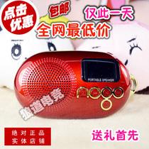 乐果Q12 便携式插卡音箱带收音机mp3外放播放器数码迷你小音响 价格:128.00