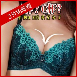 娇莹 姣莹 文胸专柜正品 聚拢 JW7354厚 性感内衣罩 收副乳 70A杯 价格:61.74