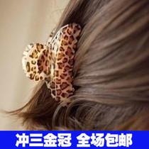 1503 新款大号韩版简约亚克力发抓豹纹发夹 抓夹头发固定爪子竖夹 价格:2.50
