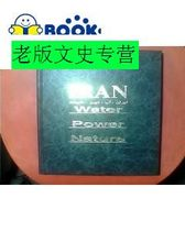 IRAN WATER POWER NATURE(伊朗水利)./本社*qft 价格:42.50