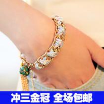 2840 韩版饰品 彩色缠绕式绳子绿宝石球球手链 女 价格:1.95