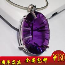 水晶项链纯天然紫水晶吊坠 女新款紫色项链紫晶吊坠 项坠七夕礼物 价格:130.00