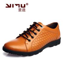 意途 春夏新款男鞋皮鞋 男士商务 休闲鞋 真皮正品低帮鞋男单鞋子 价格:258.00
