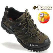 Columbia/哥伦比亚登山鞋正品防水真皮户外鞋男鞋轻便防滑徒步鞋 价格:158.01