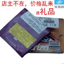 依视路1.60非球面钻晶A2镜片 法国进口树脂防紫外线UV400近视镜片 价格:148.00