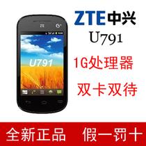 【独家黑色】ZTE/中兴 U791 双卡双待安卓2.3移动3G智能手机 特价 价格:130.00