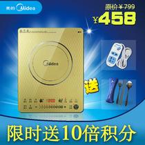 Midea/美的 C21-QH2102电磁炉 超薄晶钢面板触摸屏 正品特价新品 价格:458.00