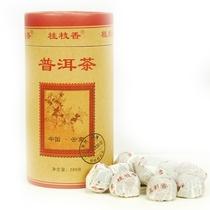 特价 普洱茶熟茶桂枝香06年迷你小沱茶200g 海湾茶厂老茶干仓正品 价格:40.00