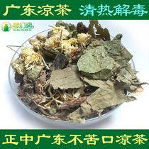 广式凉茶配方 清热解毒茶 下火降火排毒王老吉口味凉茶草药原料包 价格:9.00