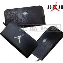 nike air jordan乔丹飞人精英版真皮钱包精装版礼品盒装卡包手包 价格:65.00